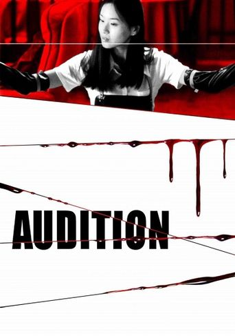 Watch Audition