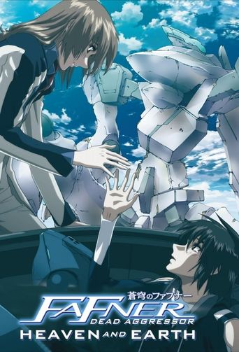 Fafner in the Azure: Dead Aggressor - Heaven and Earth Poster