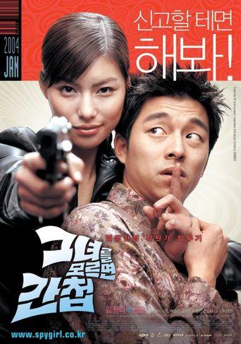 Spy Girl Poster