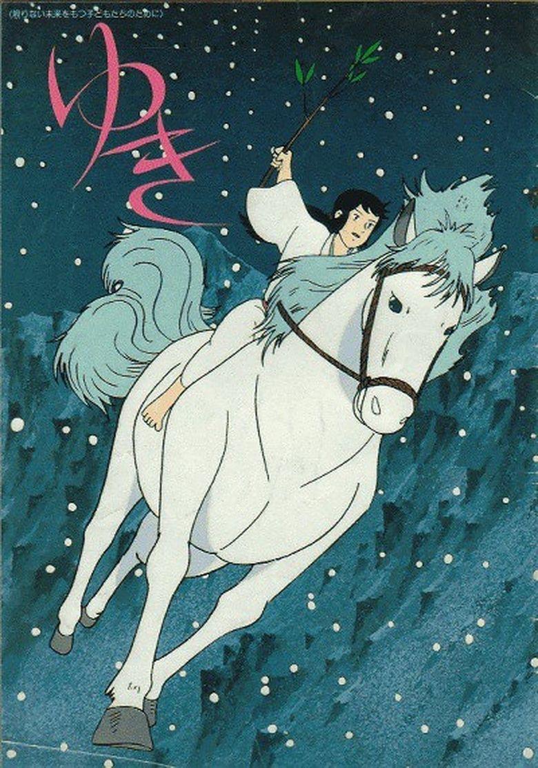 Yuki: The Snow Fairy Poster