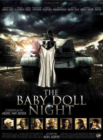 The Baby Doll Night Poster