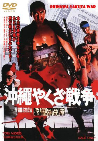 Okinawa Yakuza War Poster