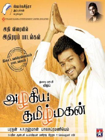 Azhagiya Tamil Magan Poster