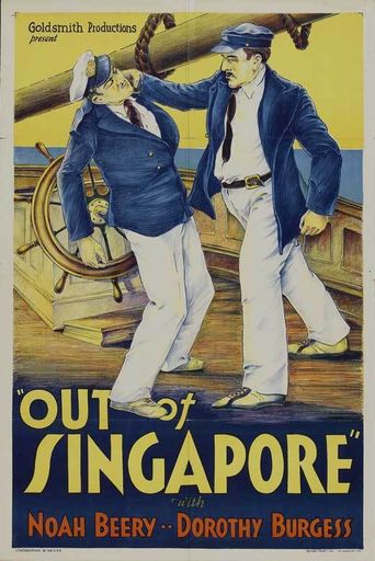 Out of Singapore Poster