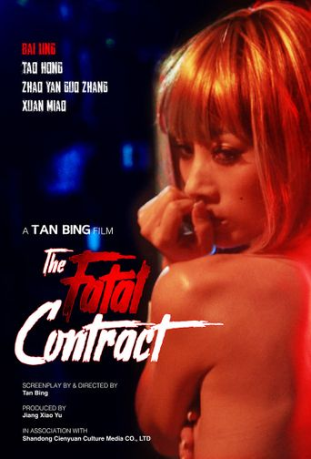 The Fatal Contract Poster