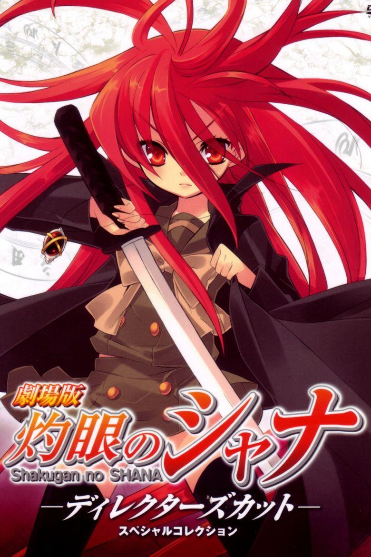 Shakugan no Shana: The Movie Poster