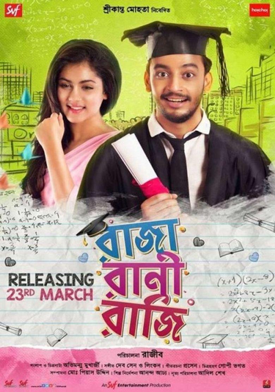 Raja Rani Raji Poster