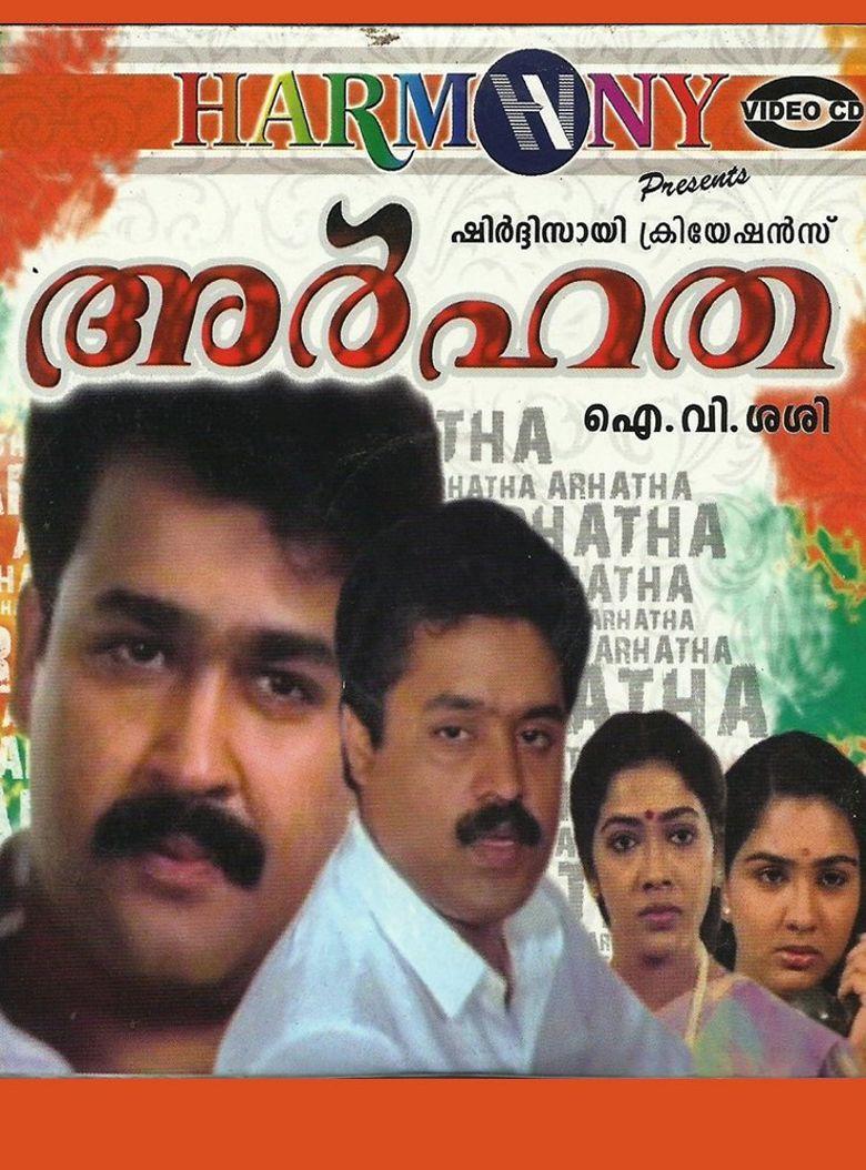 Arhatha Poster