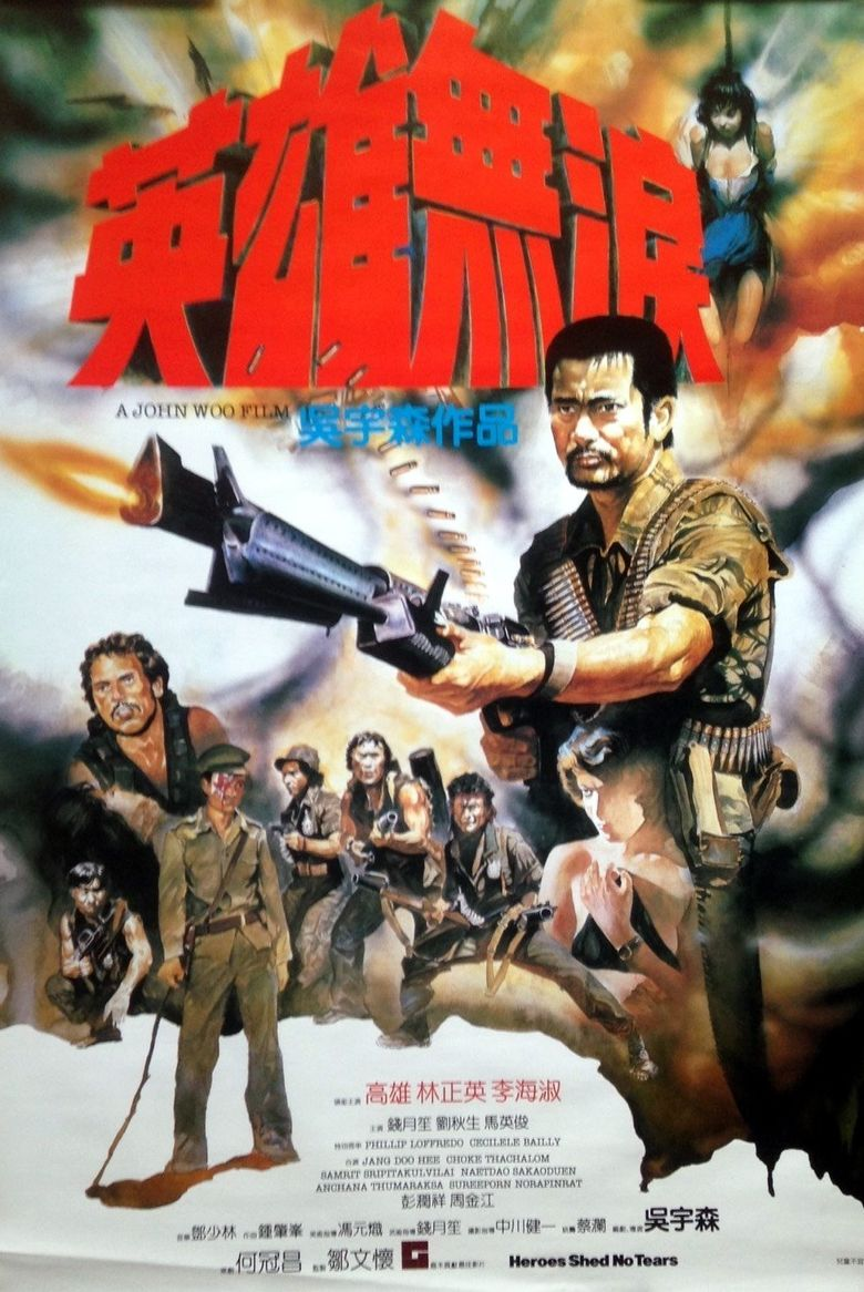 Heroes Shed No Tears Poster