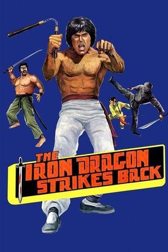 The Iron Dragon Strikes Back Poster