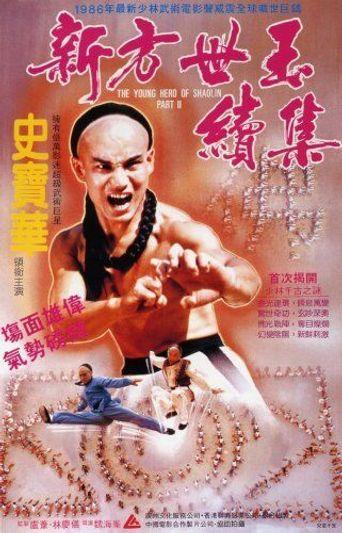 Xin Fang Shi Yu xu ji Poster
