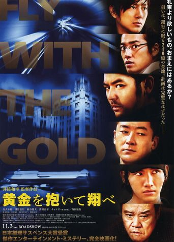 Fly with the Gold Poster
