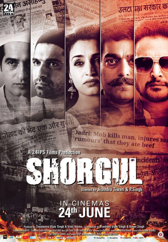 Shorgul Poster
