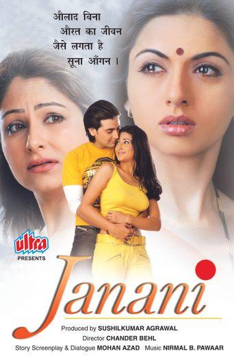 Janani Poster