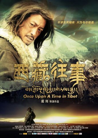 Once Upon a Time in Tibet Poster