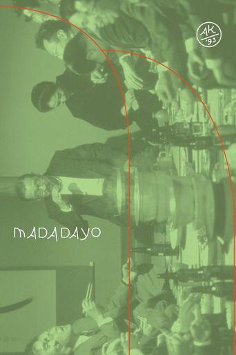 Madadayo Poster
