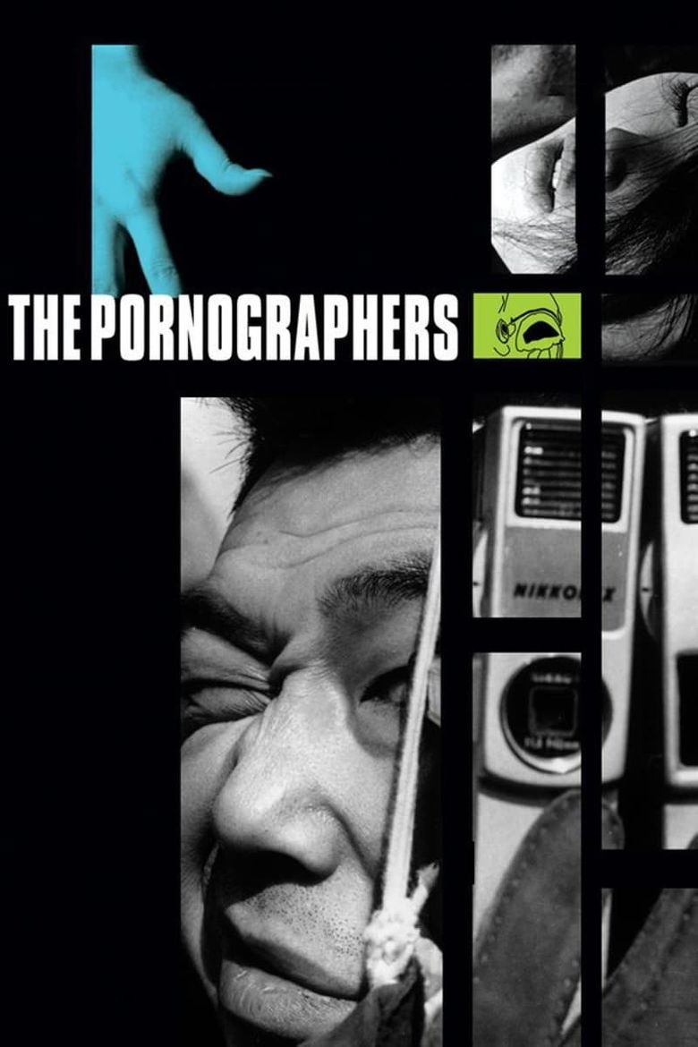 The Pornographers Poster