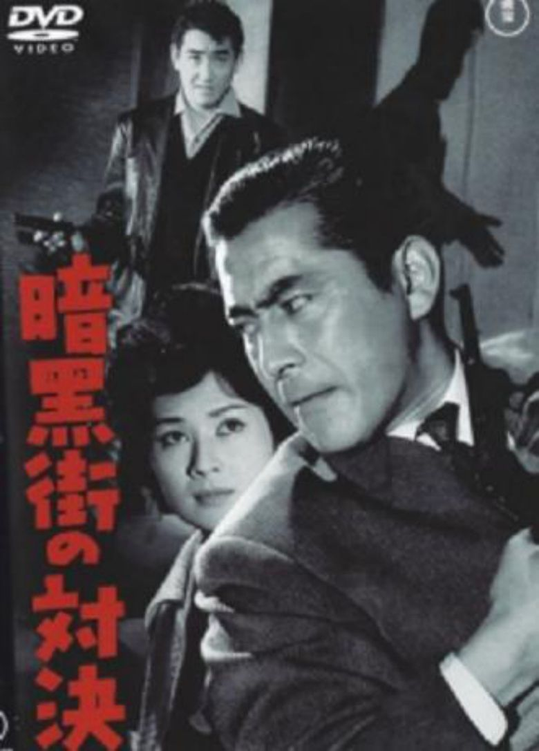The Last Gunfight Poster