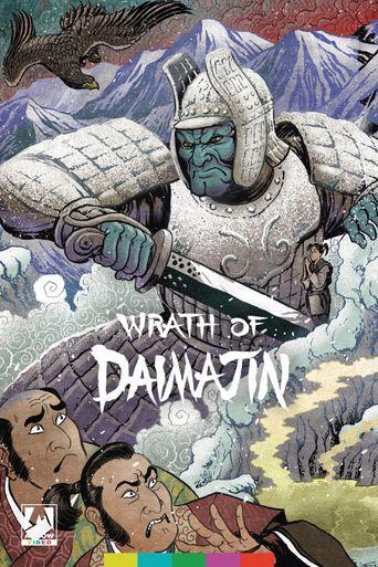 Wrath of Daimajin Poster