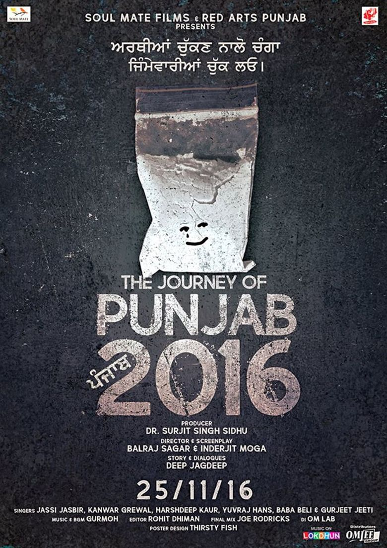 The Journey of Panjab 2016 Poster