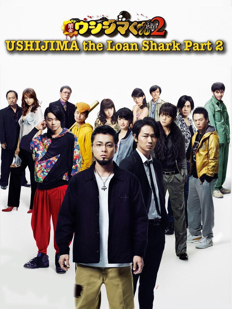 Ushijima the Loan Shark Part 2 Poster