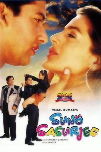 Suno Sasurjee Poster