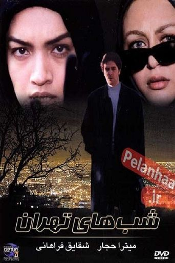 Nights of Tehran Poster