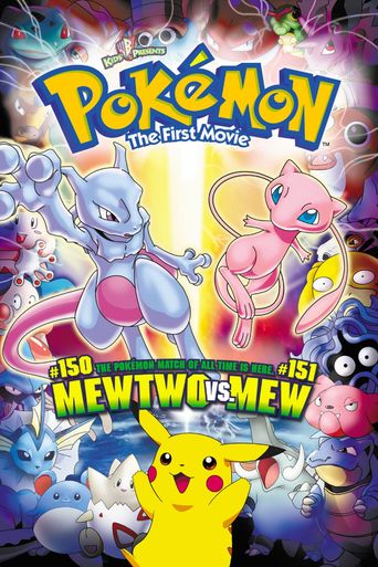Pokémon: The First Movie: Mewtwo Strikes Back Poster
