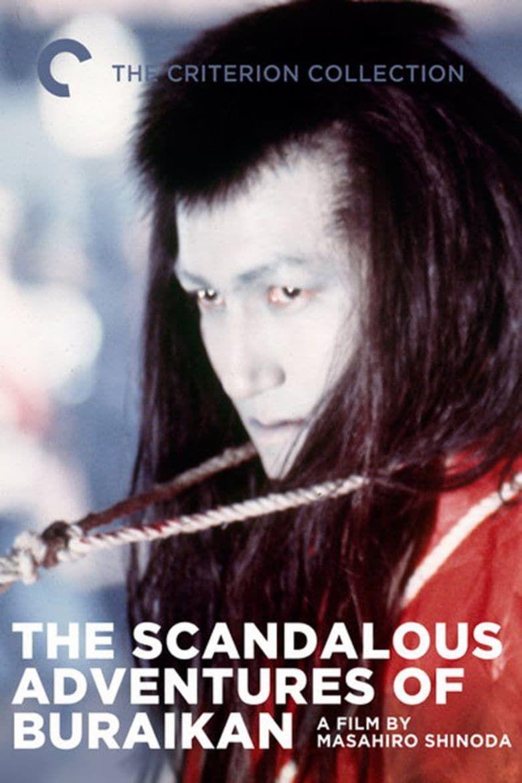 The Scandalous Adventures of Buraikan Poster