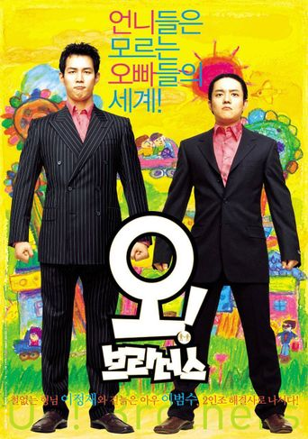 Oh Brothers Poster