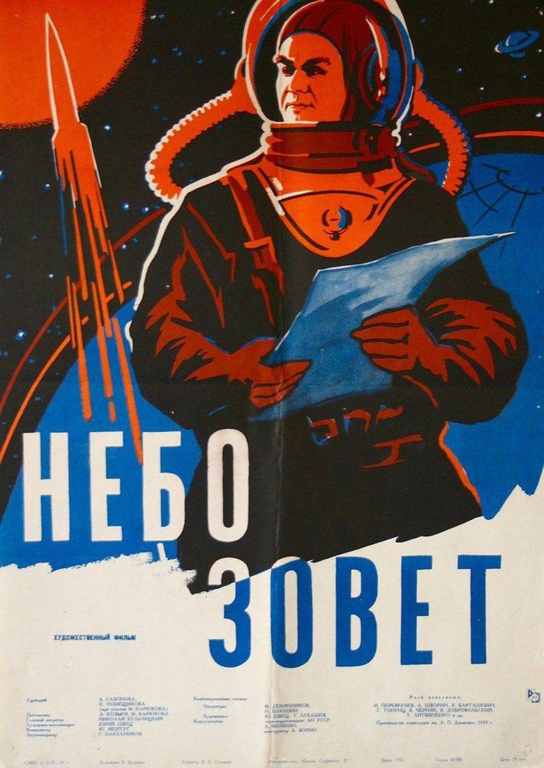 Nebo Zovyot Poster
