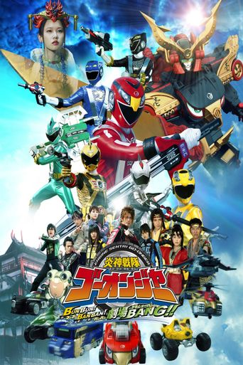 Engine Sentai Go-onger: Boom Boom! Bang Bang! GekijōBang!! Poster