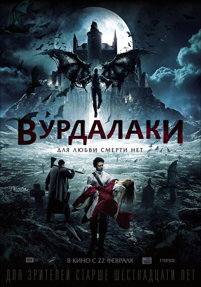 Vamps Poster