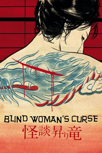 Blind Woman's Curse Poster