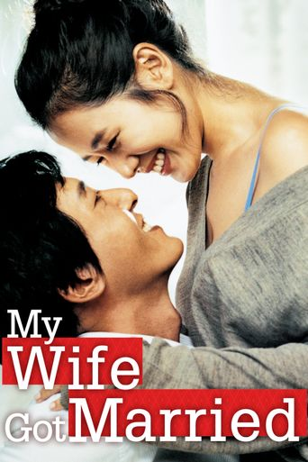 My Wife Got Married Poster