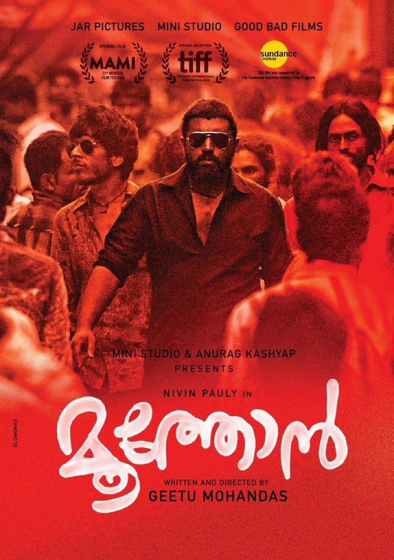Moothon Poster