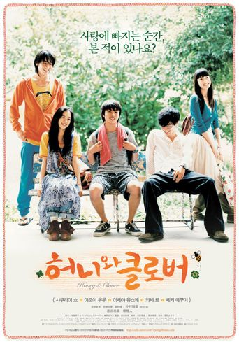 Honey and Clover Poster