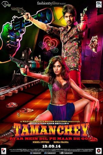 Tamanchey Poster