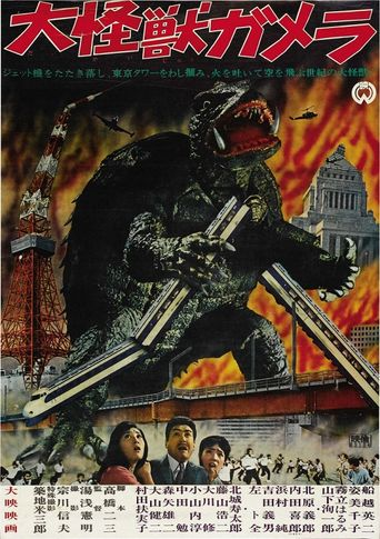 Watch Gamera
