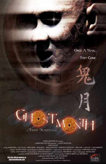 Ghost Month Poster