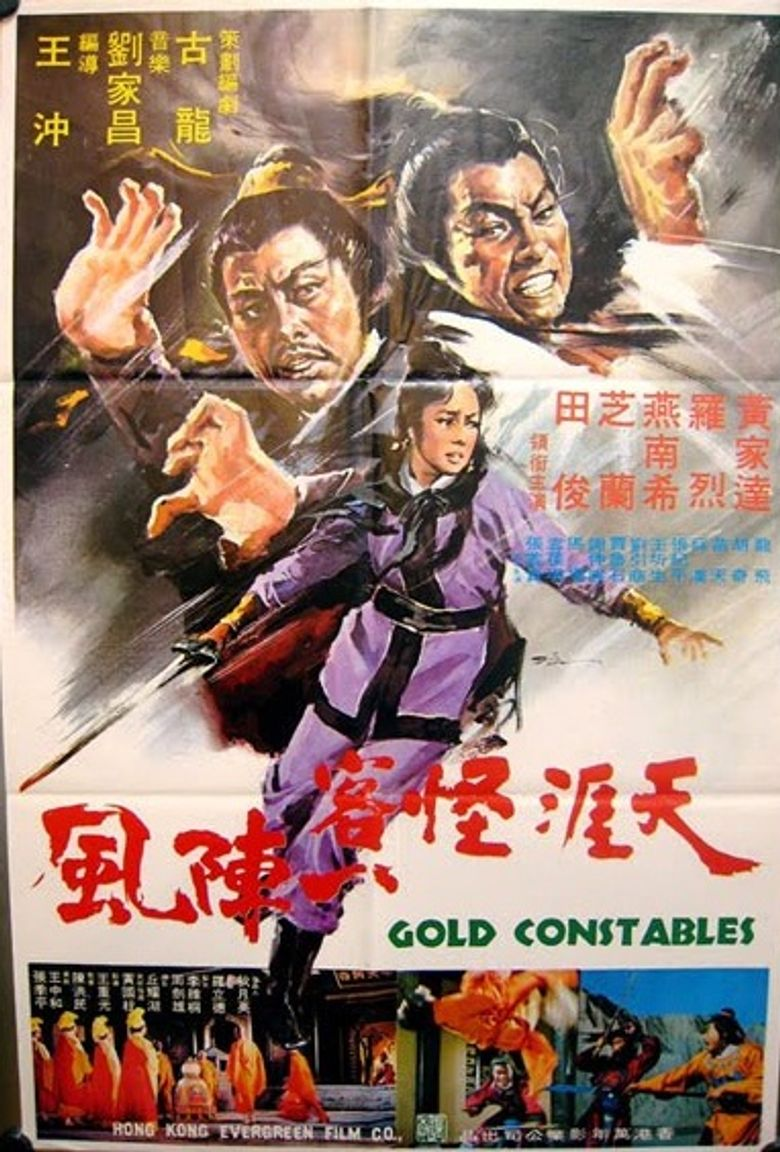 Gold Constables Poster