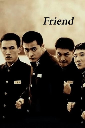 Friend Poster