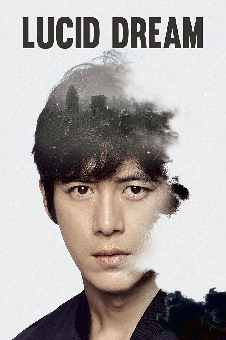 Lucid Dream Poster