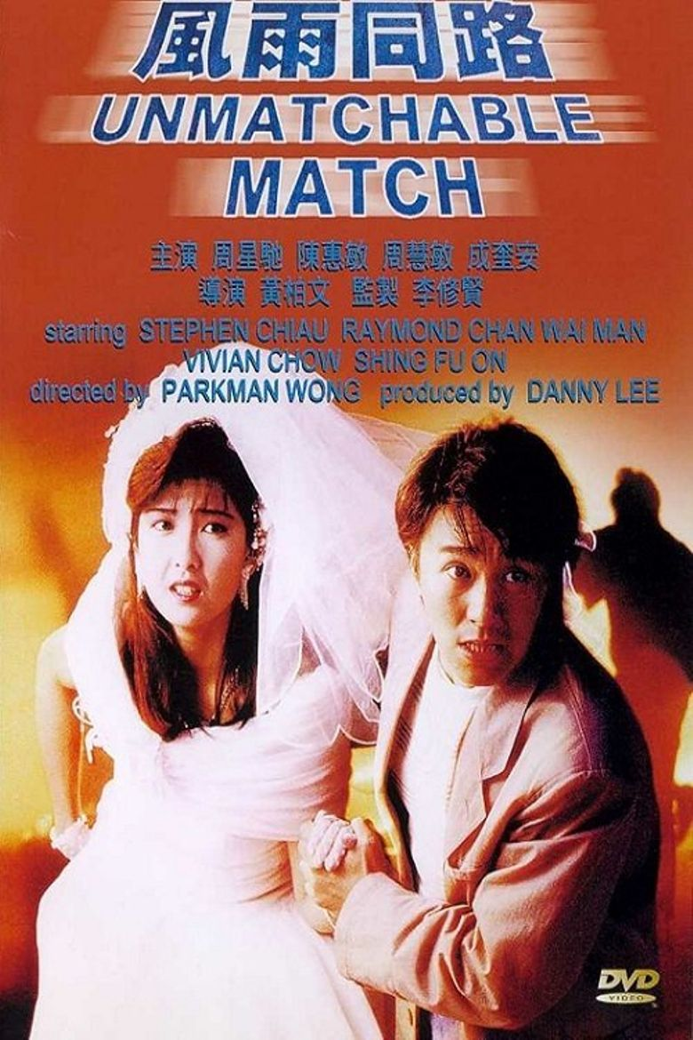 The Unmatchable Match Poster