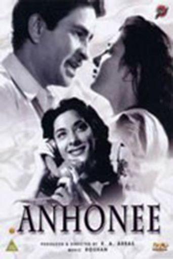 anhonee Poster