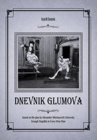 Glumov's Diary Poster