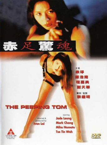 The Peeping Tom Poster