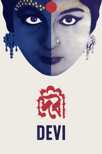 Devi Poster