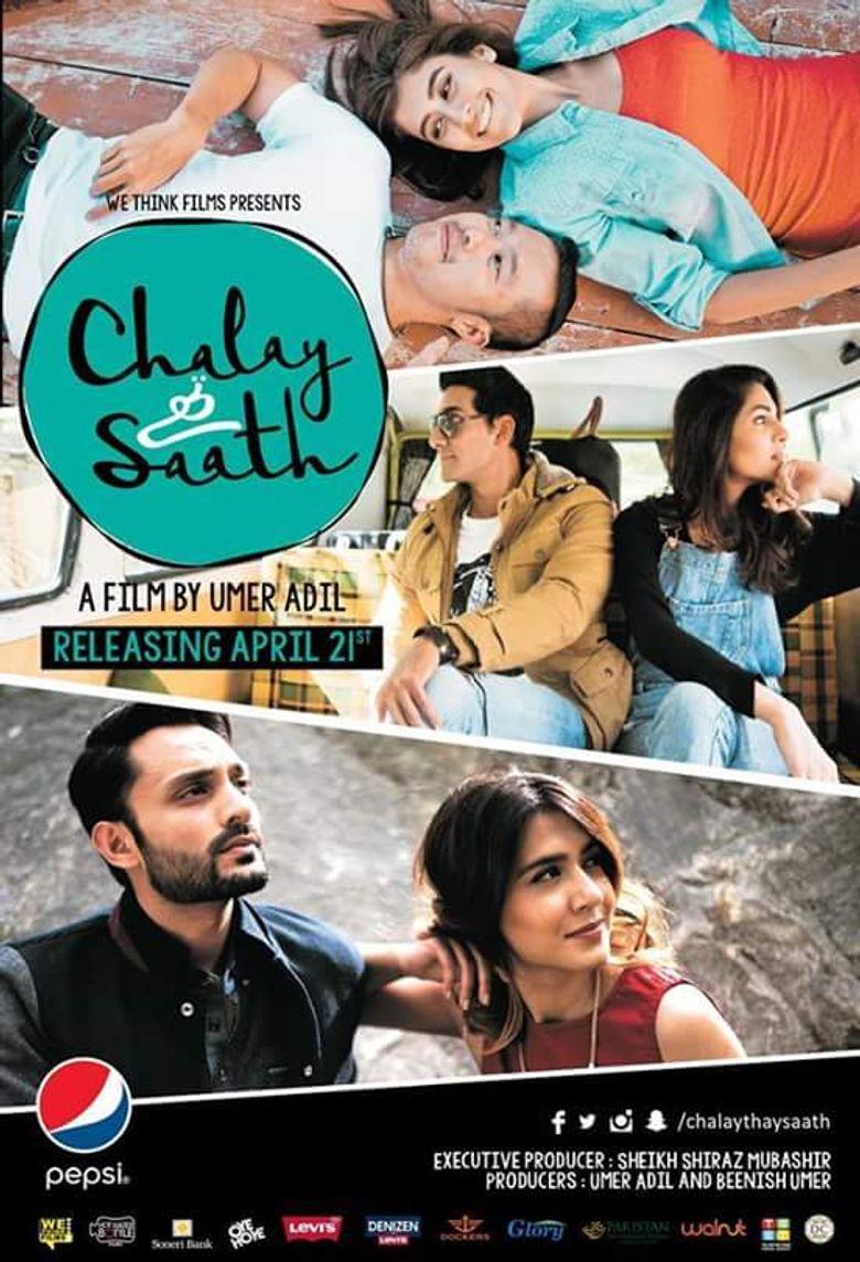 Chalay Thay Saath Poster