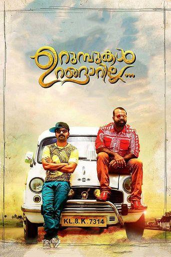 Urumbukal Urangarilla Poster